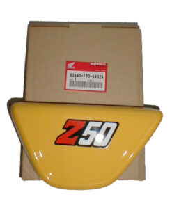 Side Cover - 76 (fits all K3-78 Models)